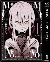 MoMo -the blood taker- 1