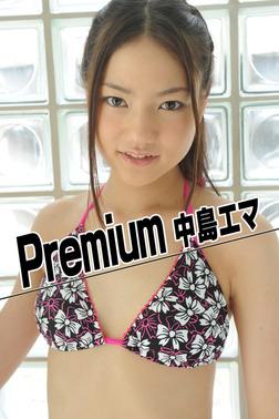 Premium 中島エマ-電子書籍