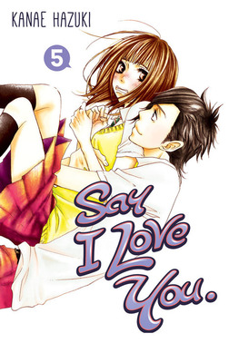 Say I Love You. 5-電子書籍