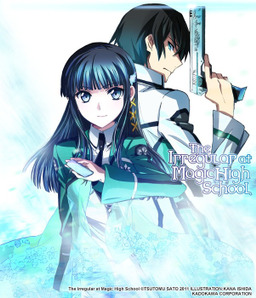 The Irregular at Magic High School, Vol. 1: Bookshelf Skin