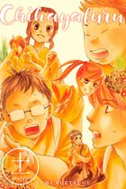 Chihayafuru Volume 11