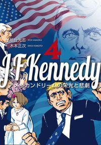 ジョン・F・ケネディ~アメリカンドリームの栄光と悲劇~ 4