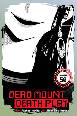 Dead Mount Death Play, Chapter 50