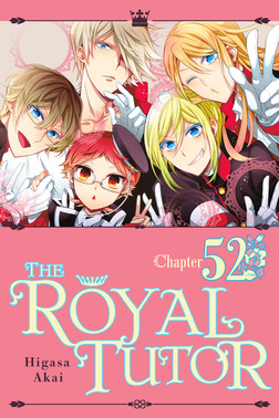 The Royal Tutor, Chapter 52-電子書籍