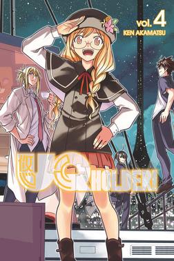 UQ Holder 4-電子書籍
