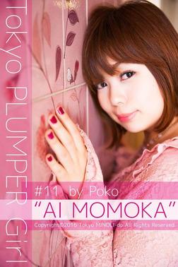 "Tokyo PLUMPER Girl #11 ""AI MOMOKA""【ぽっちゃり女性の写真集】-電子書籍"