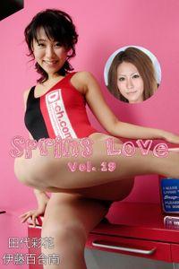 Spring Love Vol.19 / 田代彩花 伊藤百合南