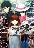STEINS;GATE 0 (2)