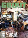 GO OUT特別編集 GO OUT LIVIN' Vol.13