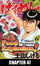 FOOD EXPLOSION, Chapter 47