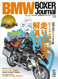 BMW BOXER Journal Vol.53