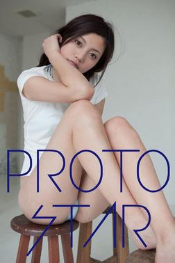 PROTO STAR 美華 vol.4-電子書籍