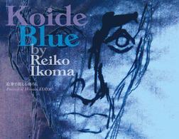 Koide Blue-電子書籍