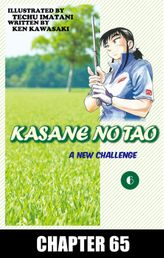 KASANE NO TAO, Chapter 65