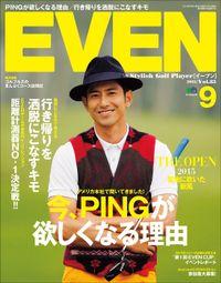 EVEN 2015年9月号 Vol.83