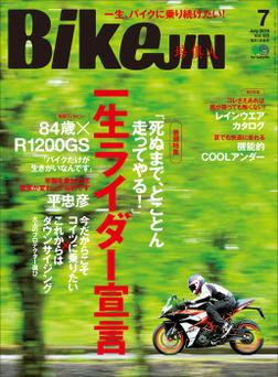 BikeJIN/培倶人 2018年7月号 Vol.185-電子書籍