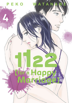 1122: For a Happy Marriage 4