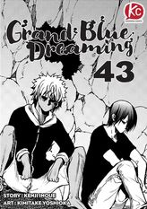 Grand Blue Dreaming Chapter 43
