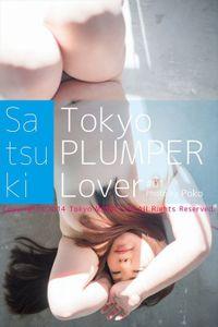 "Tokyo PLUMPER Lover #01 ""Satsuki"""