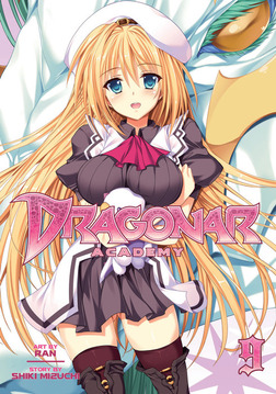 Dragonar Academy Vol. 9-電子書籍