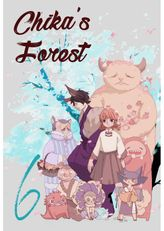 Chika's Forest, Chapter 6