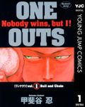 【20%OFF】ONE OUTS【全20巻セット】