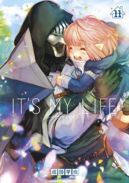 IT'S MY LIFE(11)-電子書籍