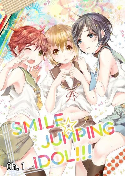 SMILE☆JUMPING IDOL!!!, Chapter 1