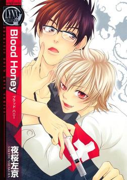 Blood Honey-電子書籍
