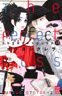 The Perfect Kiss〈Sugar&Spice18〉