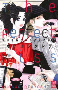 The Perfect Kiss〈Sugar&Spice18〉