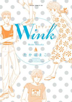 Wink-電子書籍