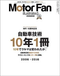 Motor Fan illustrated Vol.120