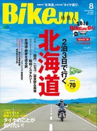 BikeJIN/培倶人 2019年8月号 Vol.198