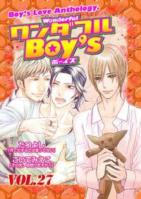 ワンダフルBoy's Vol.27