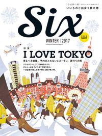 ダイヤモンド・セレクト 16年12月号 Six vol.2