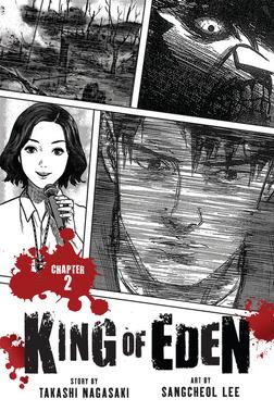King of Eden, Chapter 2-電子書籍