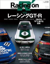 Racing on No.501