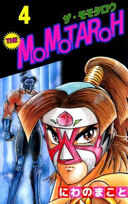THE MOMOTAROH 4-電子書籍
