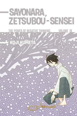 Sayonara Zetsubou-Sensei 11-電子書籍