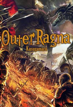 Outer Ragna: Volume 1