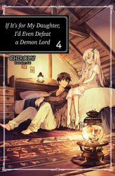 If It's for My Daughter, I'd Even Defeat a Demon Lord: Volume 4
