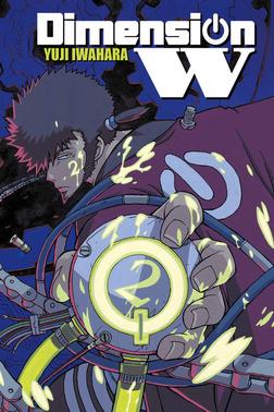 Dimension W, Vol. 2-電子書籍