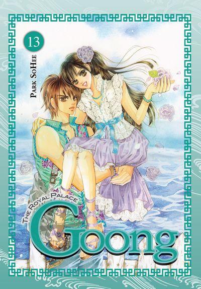 Goong, Vol. 13
