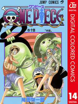 ONE PIECE カラー版 14-電子書籍