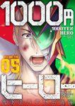 1000円ヒーロー(5)