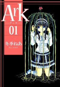 Ark(1)