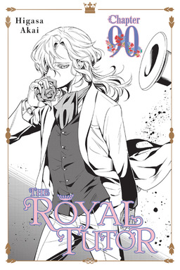 The Royal Tutor, Chapter 90