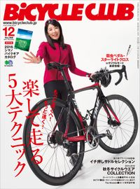 BiCYCLE CLUB 2015年12月号 No.368