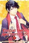 Elegant Yokai Apartment Life Volume 9
